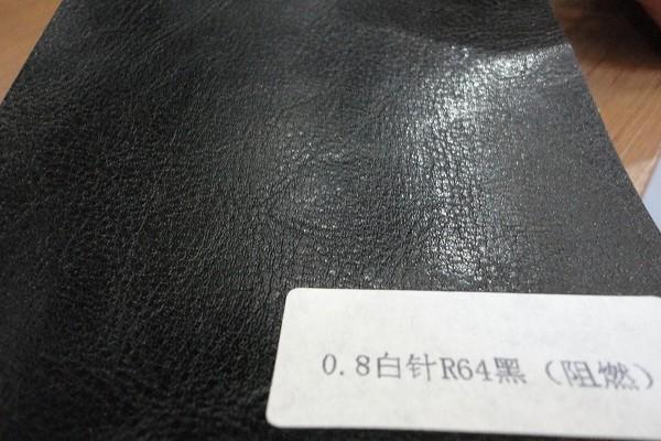 0.8白针R64阻燃