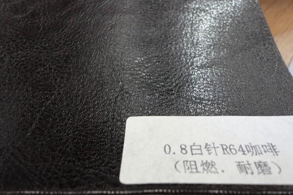 0.8白针R64咖啡阻燃耐磨