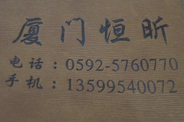 0.7牙签纹PU变压革咖啡4656#