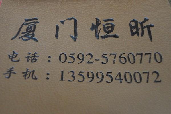 0.8黄起毛底289荔枝纹PU压变革棕4#