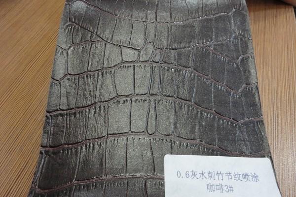 0.6灰水刺竹节纹喷涂咖啡3#