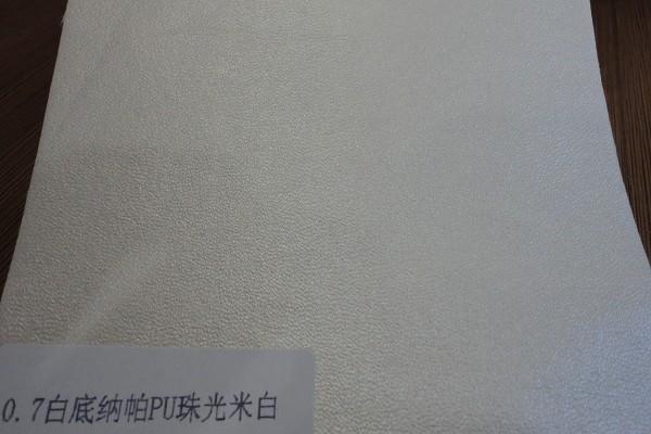 0.7白底纳帕PU珠光米白