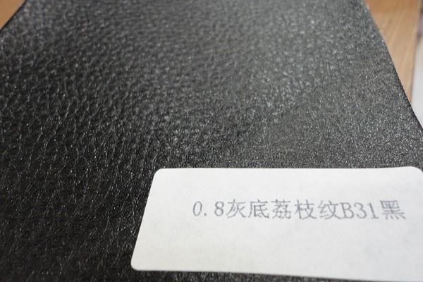 0.8灰底荔枝纹B31黑