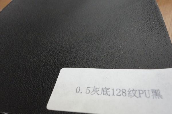 0.5灰底128纹PU黑