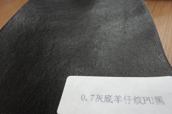 0.7灰底羊仔纹PU黑
