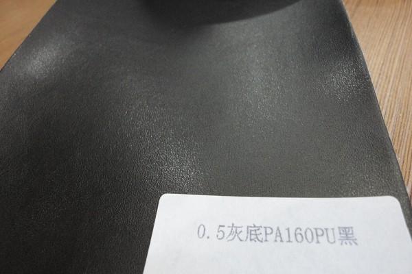 0.5灰底PA160PU黑