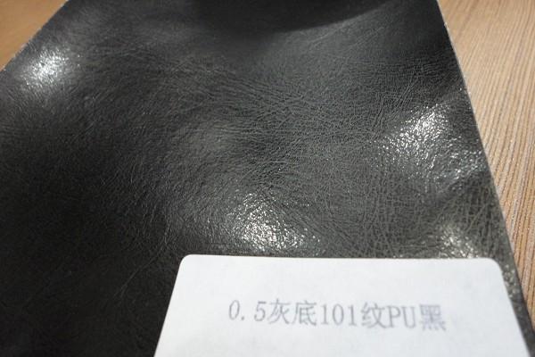 0.5灰底101纹PU黑
