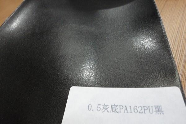 0.5灰底PA163PU黑