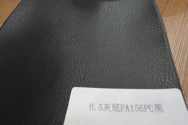 0.5灰底PA156PU黑