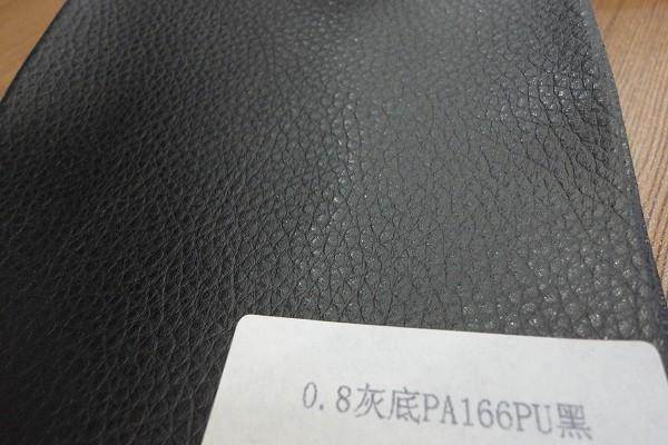 0.8灰底PA166PU黑