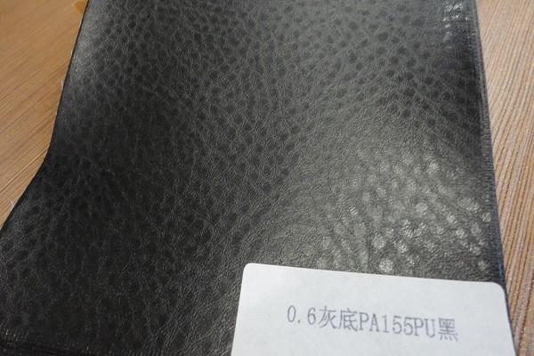 0.6灰底PA155PU黑