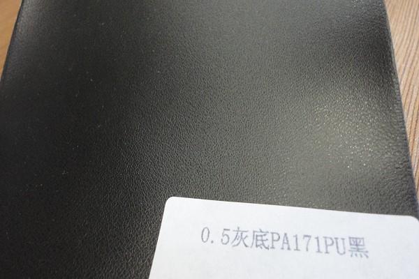 0.5灰底PA171PU黑