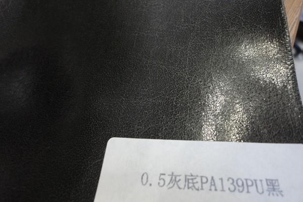 0.5灰底PA139PU黑