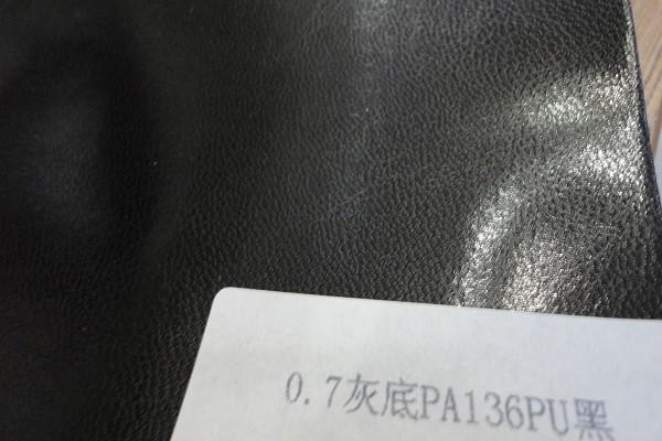 0.7灰底PA136PU黑