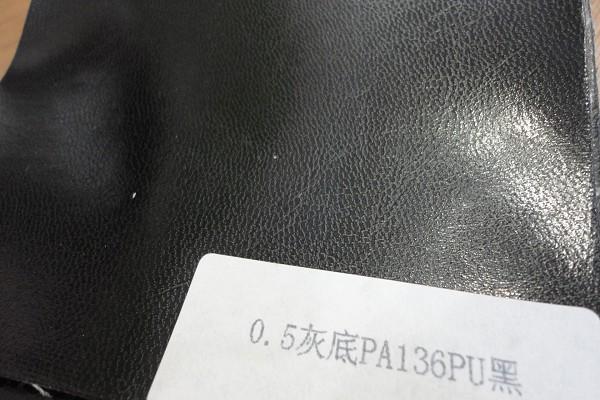 0.5灰底PA136PU黑