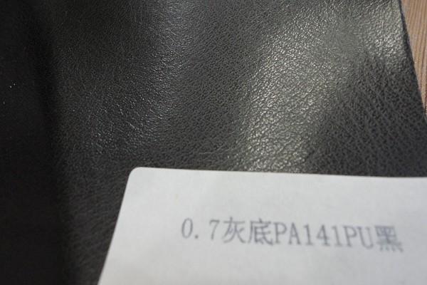 0.7灰底PA141PU黑