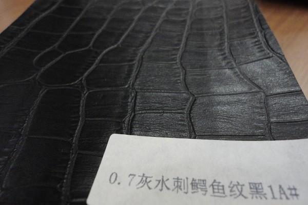 0.7灰水刺鳄鱼纹黑1A#