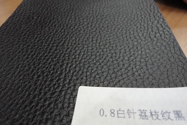 0.8白针荔枝纹黑
