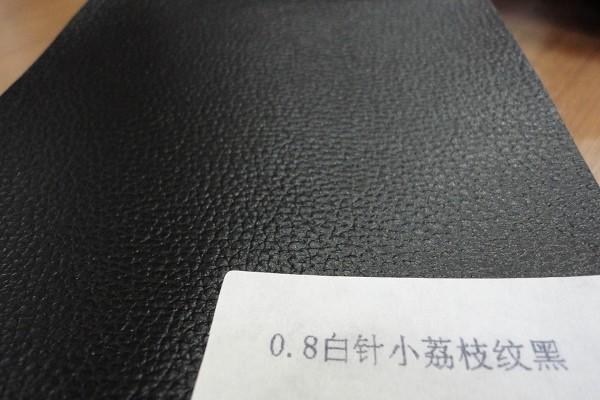 0.8白针小荔枝纹黑