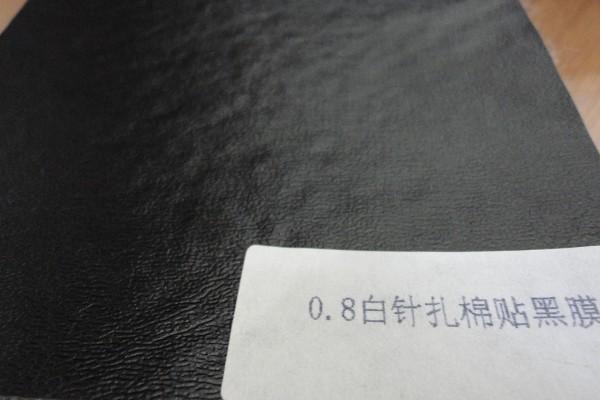 0.8白扎棉贴黑膜
