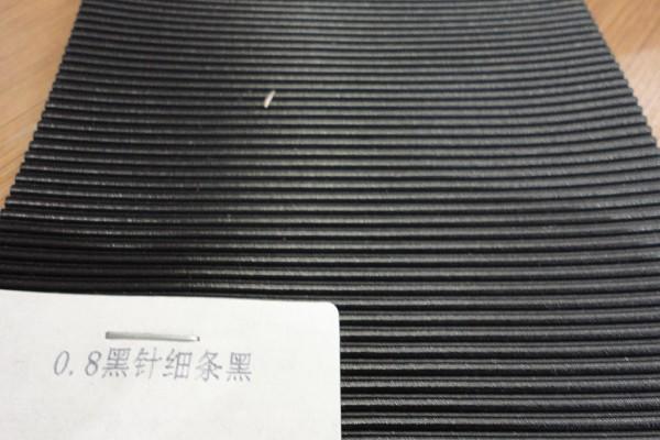 0.8黑针细条黑
