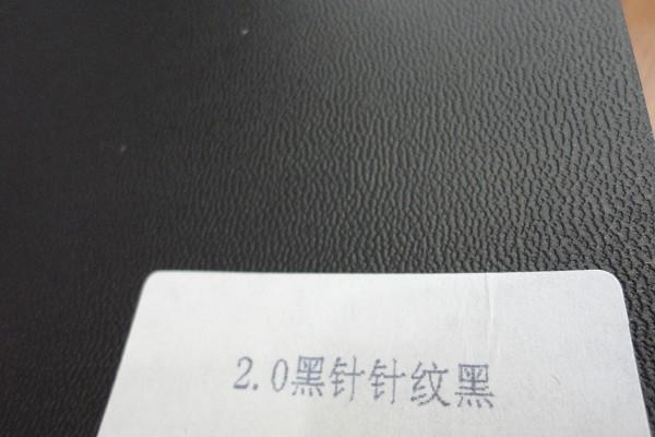 2.0黑针针纹黑