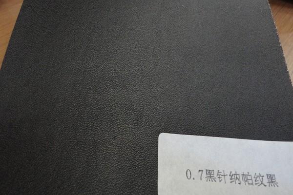 0.7黑针纳帕纹黑