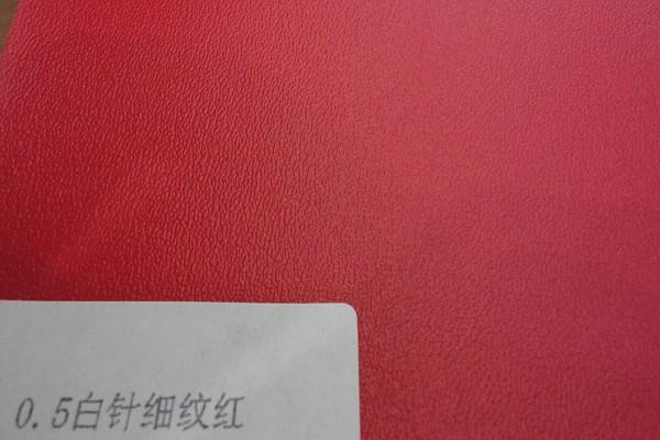 0.5白针细纹红