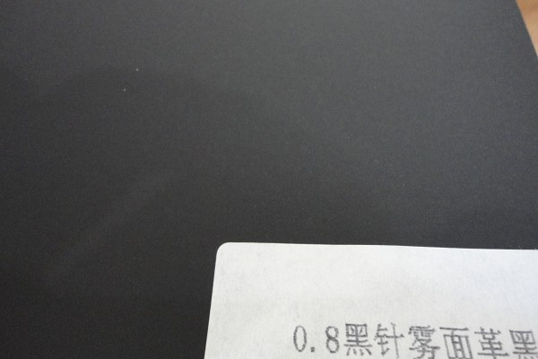 0.8黑针雾面革黑