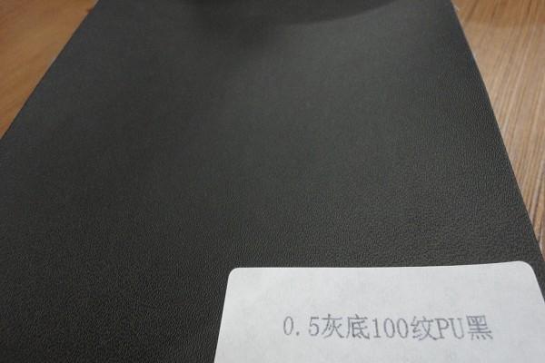 0.5灰底100纹PU黑