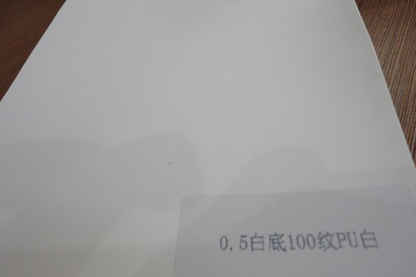 0.5白底100纹PU白