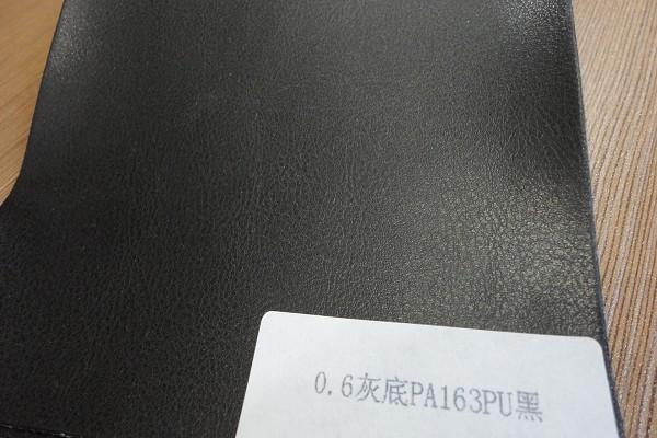0.6灰底PA163PU黑
