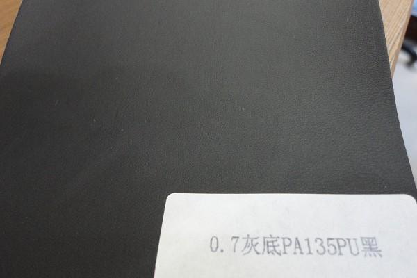 0.7灰底PA135PU黑
