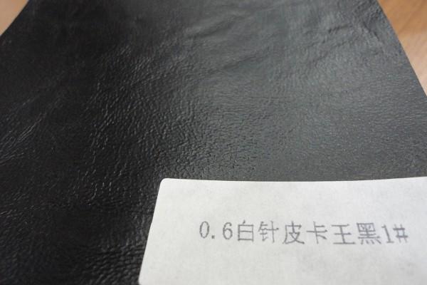 0.6白针皮卡王黑1#