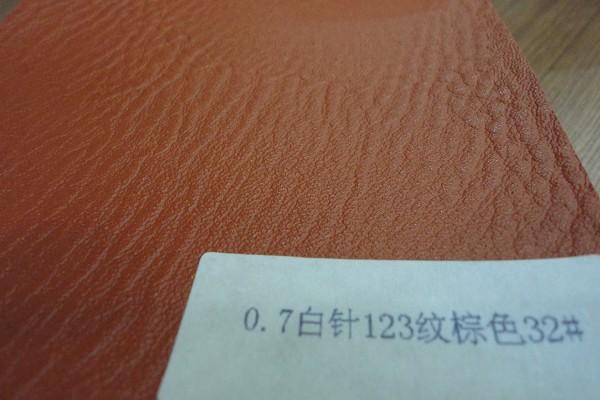 0.7白针123纹棕色32#